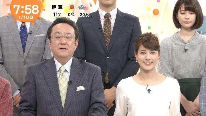 2018年01月10日永島優美の画像18枚目