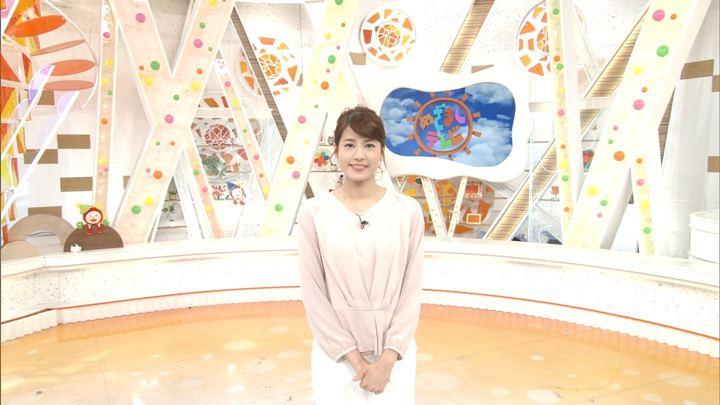 2018年01月11日永島優美の画像01枚目