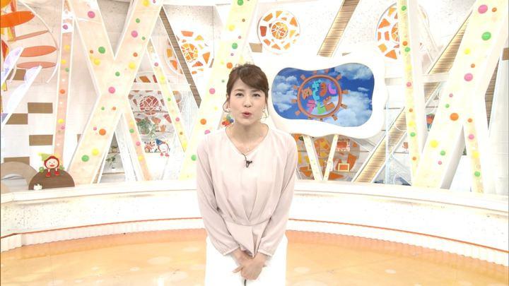 2018年01月11日永島優美の画像02枚目