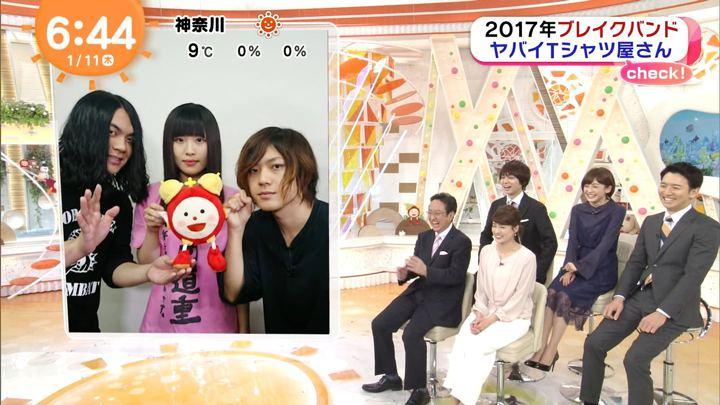 2018年01月11日永島優美の画像07枚目