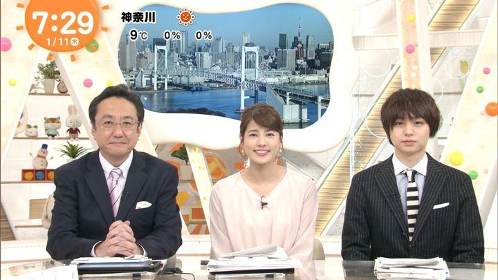 2018年01月11日永島優美の画像09枚目