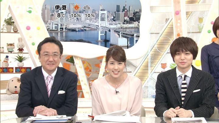 2018年01月11日永島優美の画像10枚目