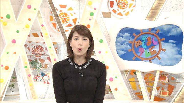 2018年01月12日永島優美の画像03枚目