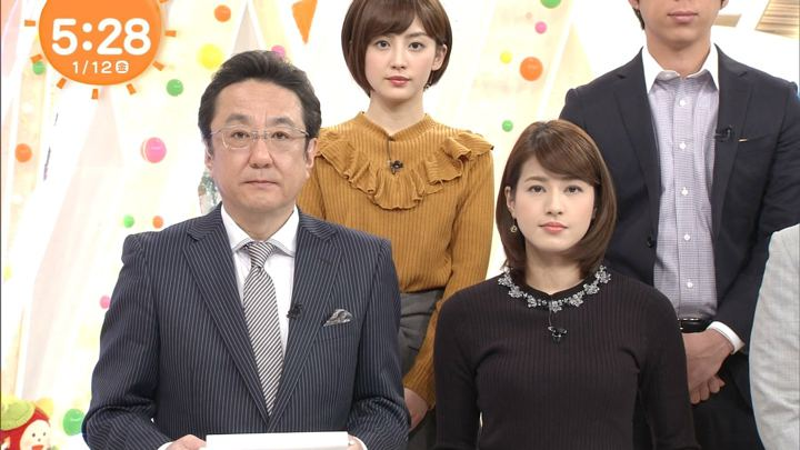 2018年01月12日永島優美の画像04枚目