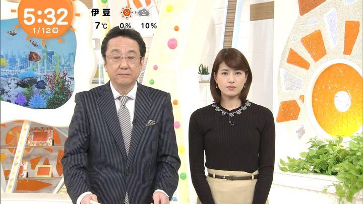 2018年01月12日永島優美の画像05枚目