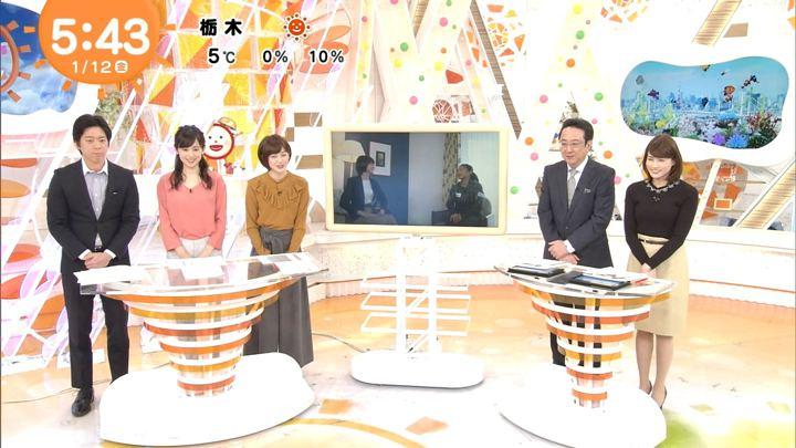 2018年01月12日永島優美の画像08枚目