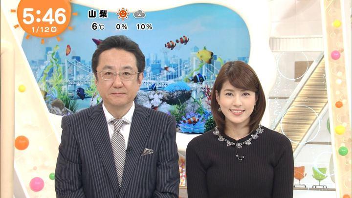 2018年01月12日永島優美の画像09枚目