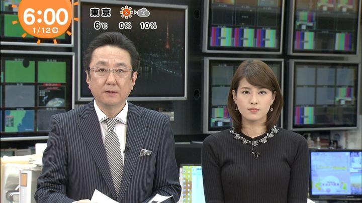 2018年01月12日永島優美の画像10枚目