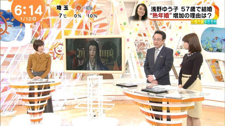2018年01月12日永島優美の画像12枚目