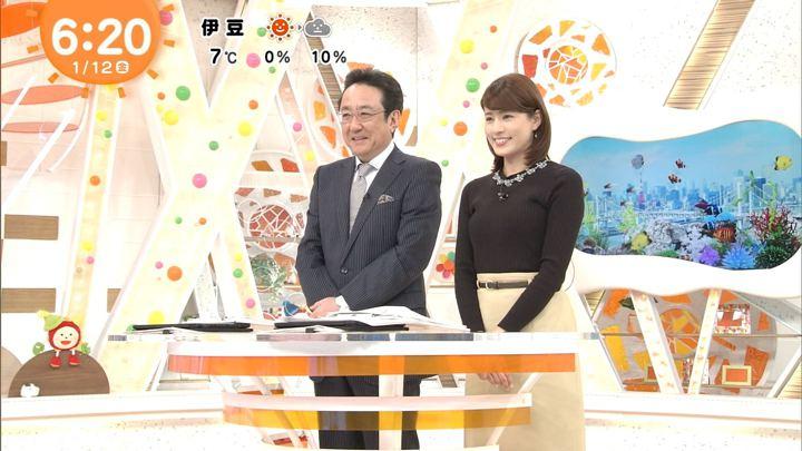 2018年01月12日永島優美の画像14枚目