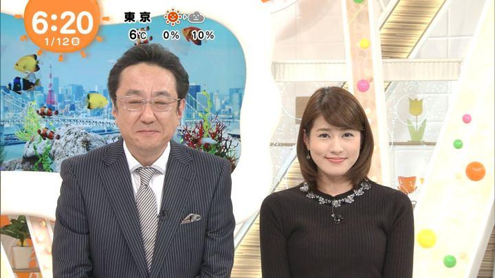 2018年01月12日永島優美の画像15枚目