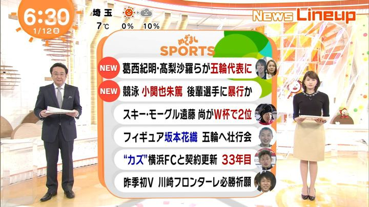 2018年01月12日永島優美の画像16枚目