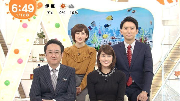 2018年01月12日永島優美の画像17枚目