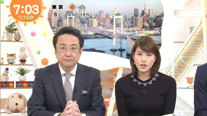 2018年01月12日永島優美の画像19枚目