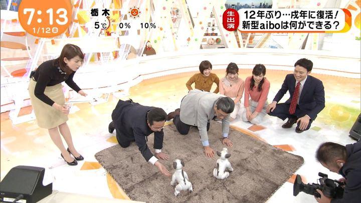 2018年01月12日永島優美の画像20枚目