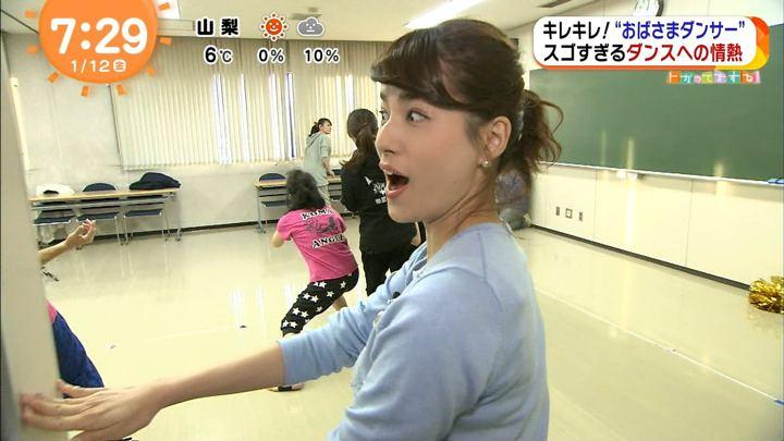 2018年01月12日永島優美の画像22枚目