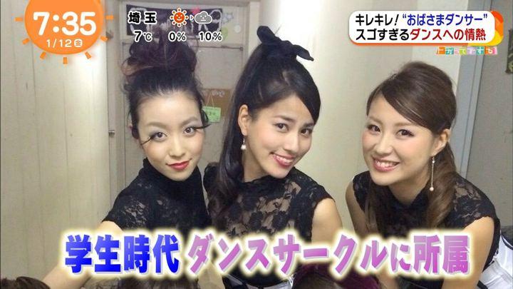 2018年01月12日永島優美の画像30枚目