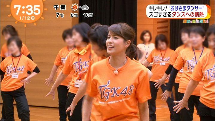 2018年01月12日永島優美の画像32枚目