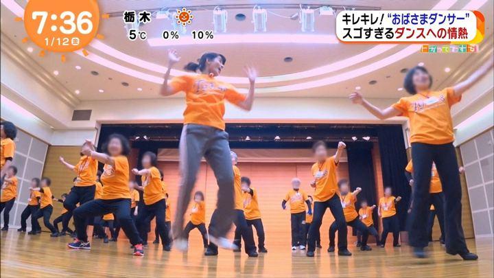 2018年01月12日永島優美の画像34枚目