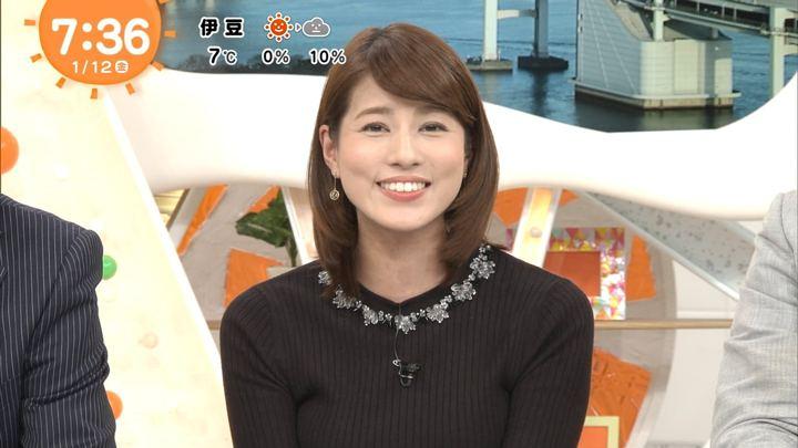 2018年01月12日永島優美の画像36枚目