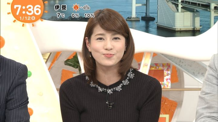 2018年01月12日永島優美の画像37枚目