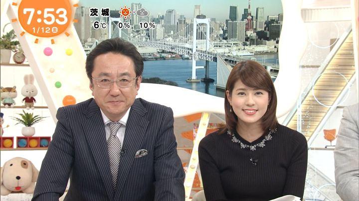 2018年01月12日永島優美の画像39枚目