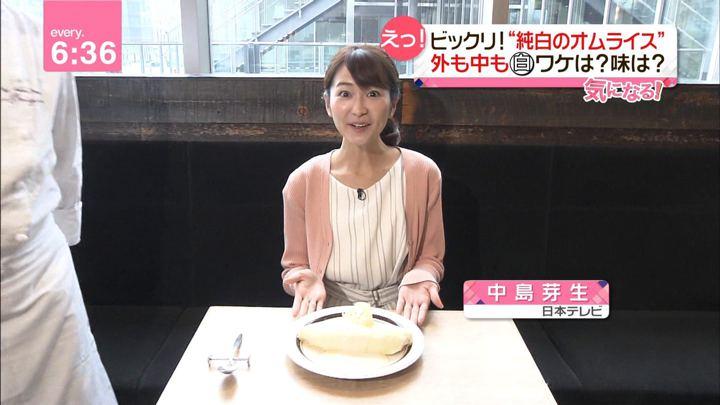 2017年10月13日中島芽生の画像11枚目