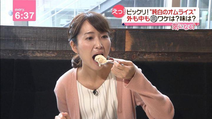 2017年10月13日中島芽生の画像13枚目