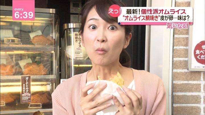 2017年10月13日中島芽生の画像24枚目