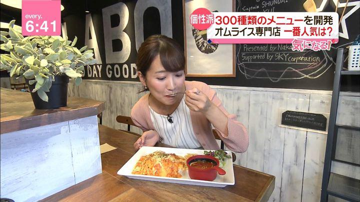 2017年10月13日中島芽生の画像28枚目