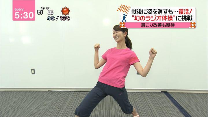2017年11月16日中島芽生の画像23枚目