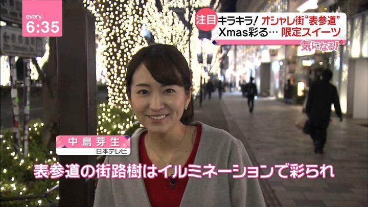 2017年12月15日中島芽生の画像01枚目