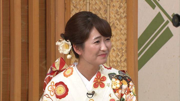 2018年01月07日中島芽生の画像13枚目