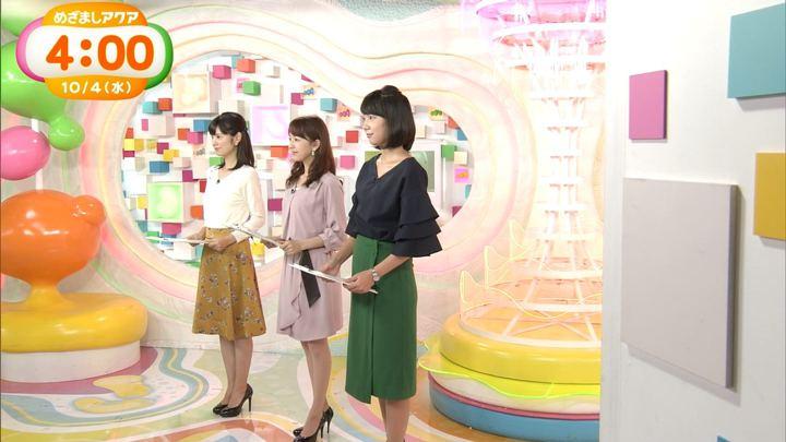 2017年10月04日新美有加の画像01枚目
