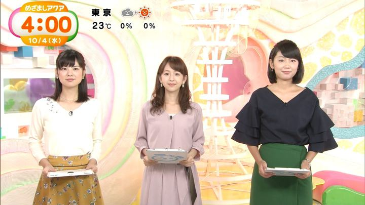 2017年10月04日新美有加の画像02枚目
