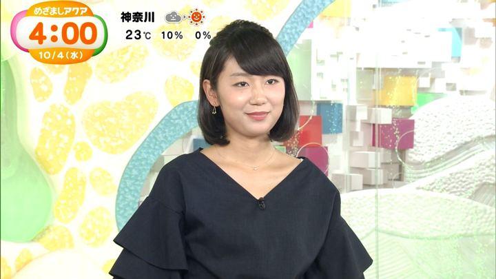 2017年10月04日新美有加の画像03枚目