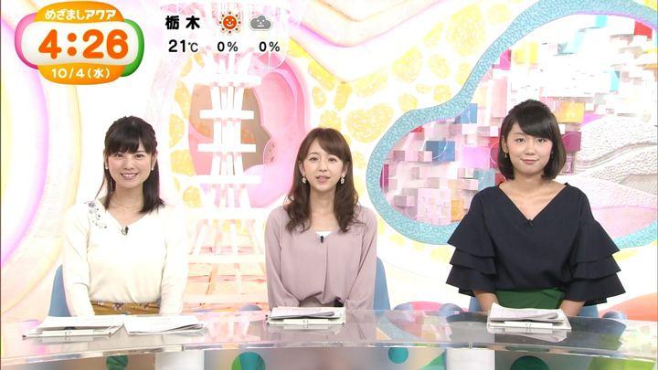 2017年10月04日新美有加の画像07枚目