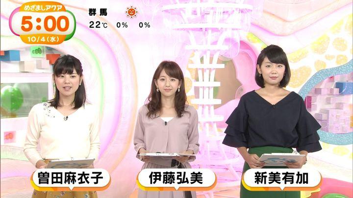 2017年10月04日新美有加の画像13枚目