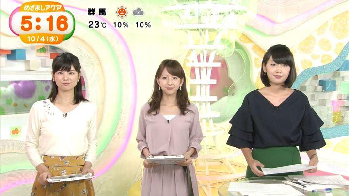 2017年10月04日新美有加の画像14枚目