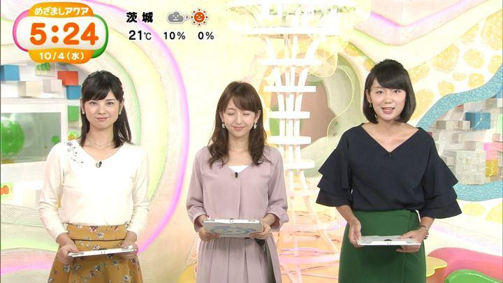 2017年10月04日新美有加の画像15枚目