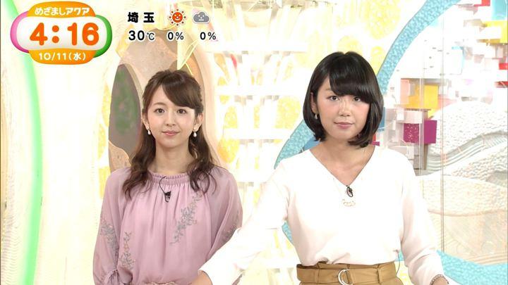 2017年10月11日新美有加の画像04枚目