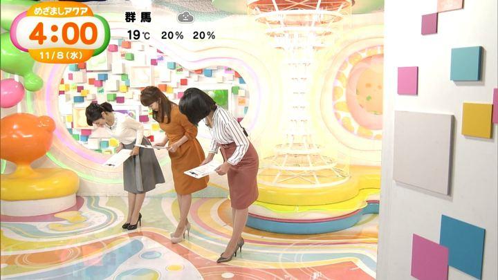 2017年11月08日新美有加の画像02枚目