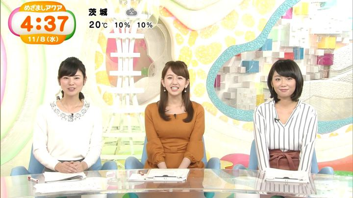 2017年11月08日新美有加の画像12枚目