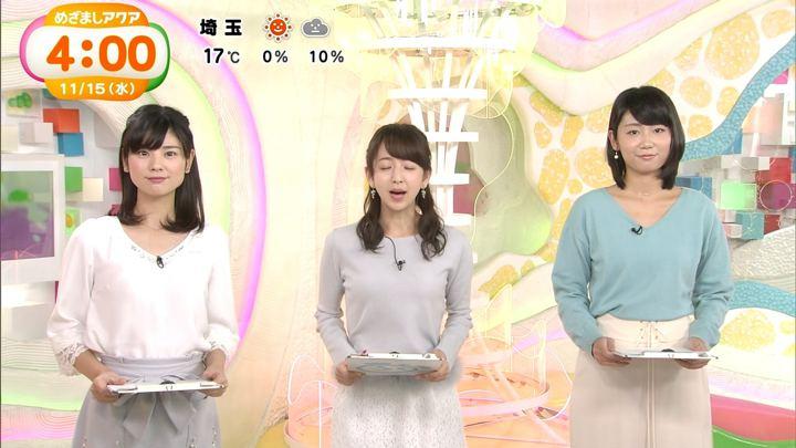 2017年11月15日新美有加の画像03枚目