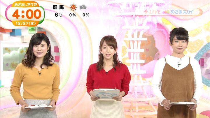 2017年12月27日新美有加の画像02枚目