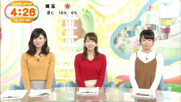 2017年12月27日新美有加の画像05枚目