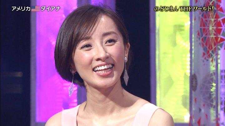 nishio20170513_14.jpg