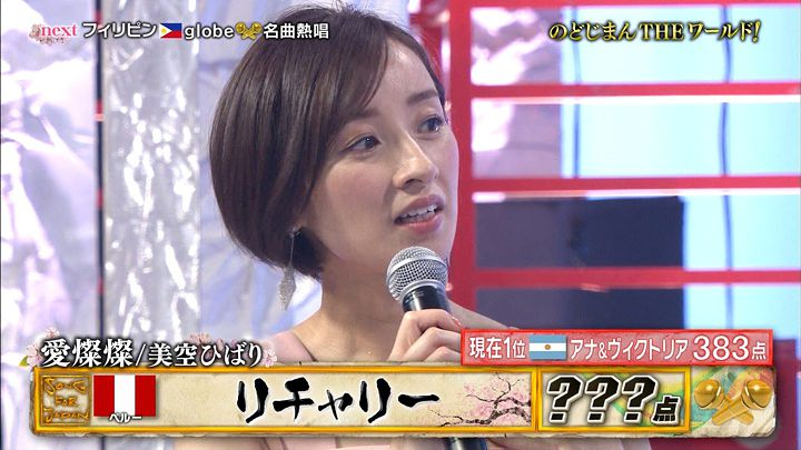 nishio20170513_20.jpg