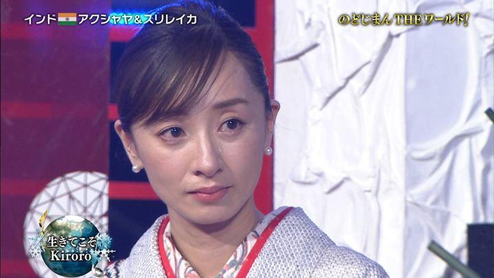 2017年11月25日西尾由佳理の画像15枚目
