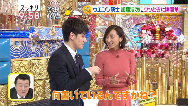 2017年12月06日西尾由佳理の画像03枚目